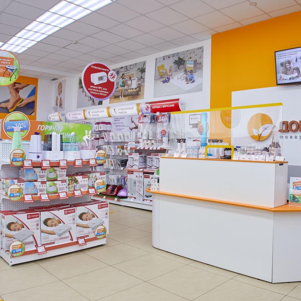 Магазин Доброта Официальный Сайт Москва Алтуфьево