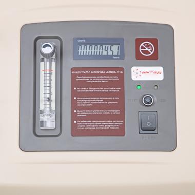 Концентратор кислорода Армед 7F-8L. Высокая производительность